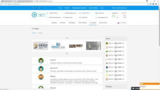 Биржа с-сex.com ОБМЕННИК ЭФИРИУМА ethereum Заработок в интернет без вложений