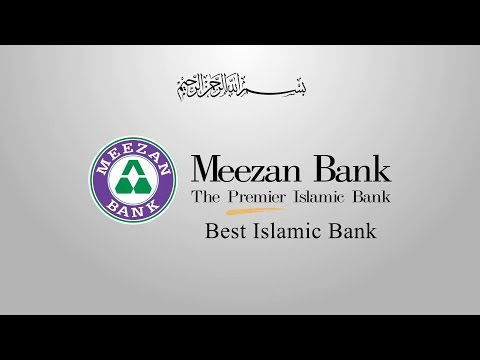 Meezan Bank - The Best Islamic Bank of Pakistan