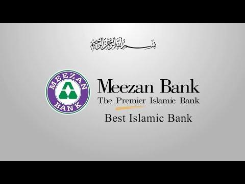 Meezan Bank - The Best Islamic Bank of Pakistan