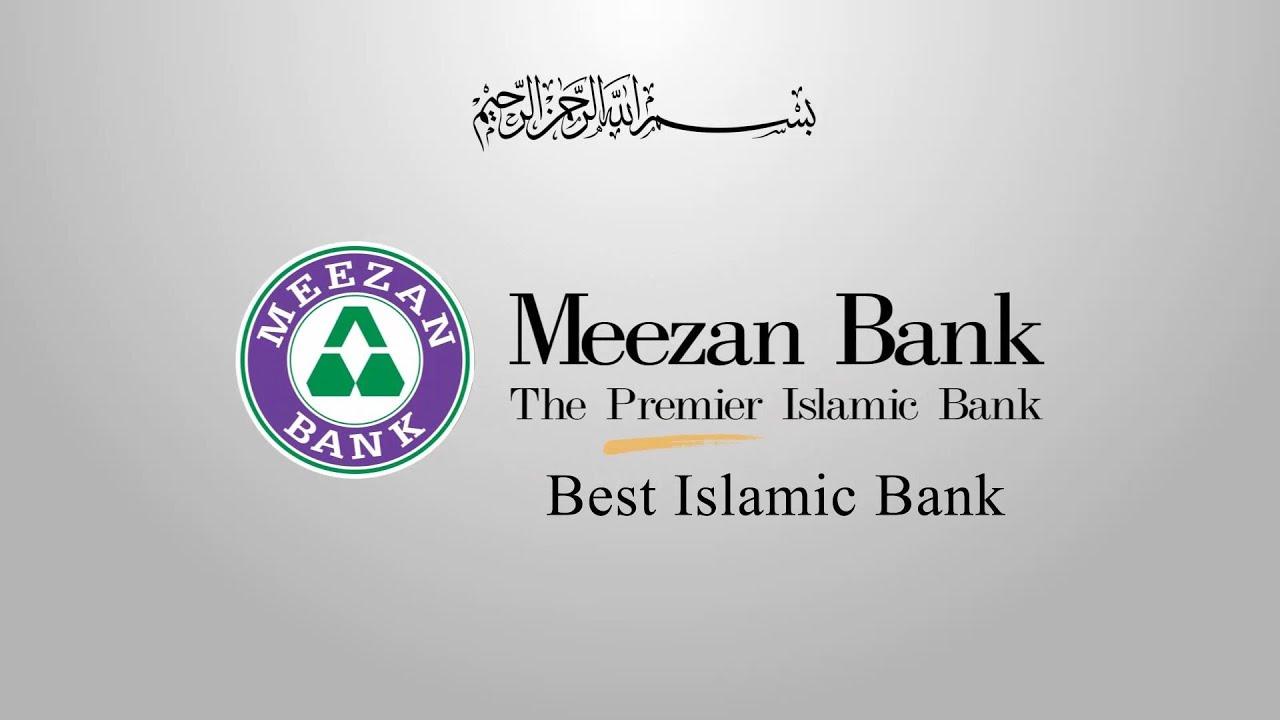 research paper on islamic bank meezan bank