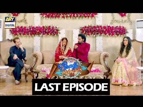 Shadi Mubarak Ho Last Episode - 29th December 2017 - ARY Digital Drama
