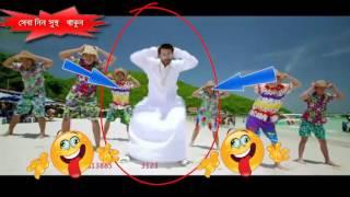 Bubly Bubly Bubly |  Full Video| Funny Version | Shakib Khan|  Boss Giri