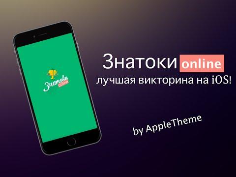 Викторина Строение человека, 3 класс (Vneuroka.ru)