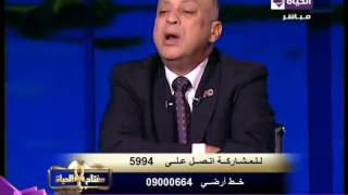 بالفيديو.. صحفي: المدارس الخاصة في مصر خارج سيطرة 'التعليم' ودولة داخل الدولة