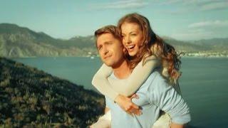 Верни мою любовь клип  ♥ Антон & Вера ♥ Я такой не была