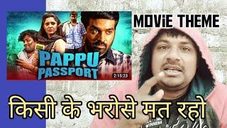 Pappu passport (Aandavan kattalai ) ll hindi dubbed movie REVIEW ll vijay sethupathi ll akhilogy