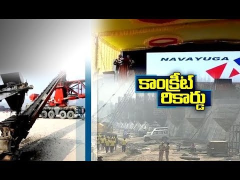 Polavaram Project to Create Guinness World Record in Concrete Works | Ground Report