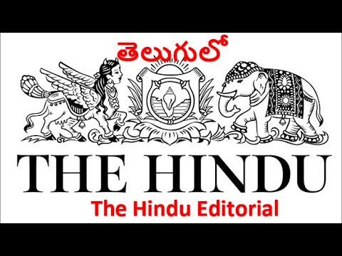 10.02.2020 The Hindu Editorial Analysis In Telugu | Today Hindu Editorial Analysis In Telugu