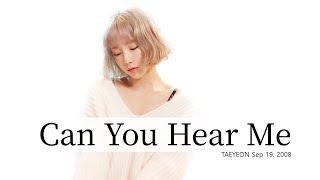 태연(Taeyeon) - 들리나요(can you hear me?) Lyrics - Rom/Hangul/Eng