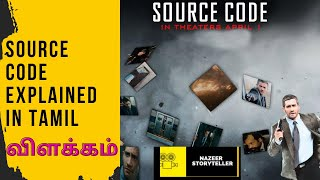 Source Code - Explained in Tamil || Hollywood Cinemas