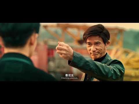2020年最新电影 【赌神之神】HD 1080P免费在线观看 再现发哥经典小马哥 超级好看的电影