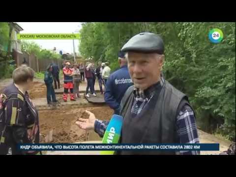 Работа в Волоколамске: 715 вакансий