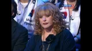 Жириновский оскорбил Пугачеву на ток-шоу Поединок