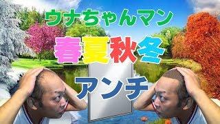 桜吹雪~ハモリ サライ https://www.youtube.com/watch?v=3WjW-CBa5bw.