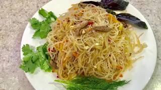 57. Фунчоза с мясом. Азиатская кухня.