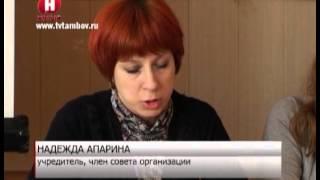 В Тамбовской области появится приют для бездомных животных /НВ - Тамбов/