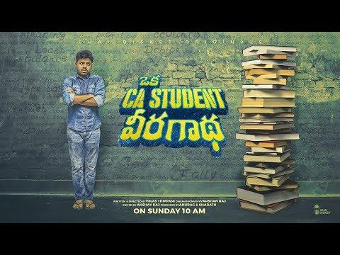 CA Student Veera Gaadha   Chai Bisket