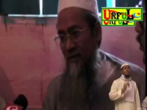 Bharot Amader amra chharbona | M A Samad | Bangla Naat | anibas