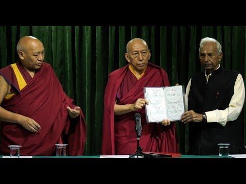 Digitised Kangyur DVD and Book Launch program
