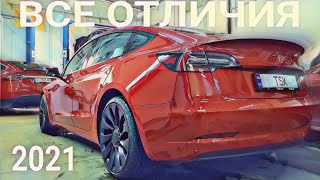 Model 3 2021/ Почему это Лучшая Tesla Начала Года?