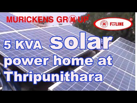 Flyline Solar Pure Sine Wave Power Ups In Kerala