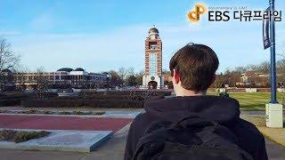 EBS 다큐프라임 - Docuprime_무엇이 학교를 바꾸는가 3부- 혁신의 또 다른 상상_#003
