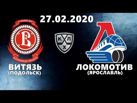 ВИТЯЗЬ - ЛОКОМОТИВ (27.02.2020) ХОККЕЙ NHL 09 МОД LordHockey