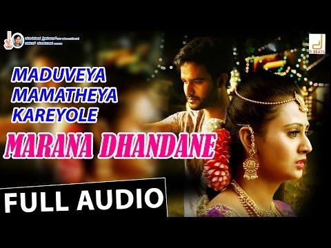 Maduveya Mamatheya Kareyole - Marana Dhandane | Suraj, Amulya | V harikrishna | Kannada Movie Song