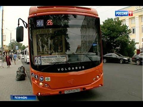 Новые автобусы с кондиционерами вышли на ростовские маршруты № 26, 94 и 96
