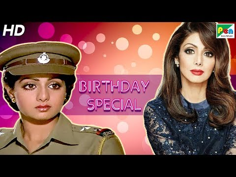 Birthday Special | Sridevi Best Of Scenes | Jawab Hum Denge | HD