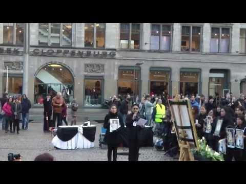 ร้องเพลงสรรเสริญพระบารมี อัมสเตอร์ดัม เนเธอร์แลนด์