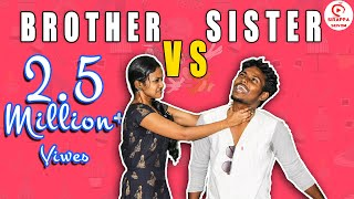 Brother vs Sister Aluchatiyam | Sirappa Seivom