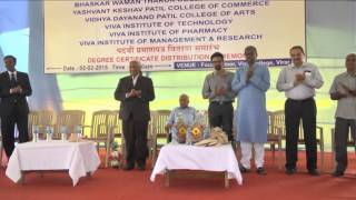 Viva Group of Institute Celebrated Degree Certificate Distribution Ceremony 2014-15 Part-6