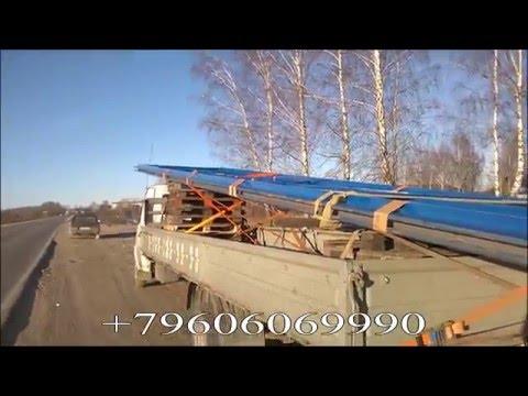 Газель длинномер 7 метров доставка длинных грузов