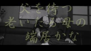 作詞:渥美清、作曲:杉けんいち、編曲:小谷充γ(Θ〟ω・)/映画「あゝ声...