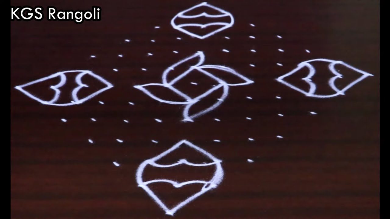 Simple Rangoli Designs | Festive Rangoli with 15x1 Dots | Friday Kolam | Make Rangoli | KGS Rangoli