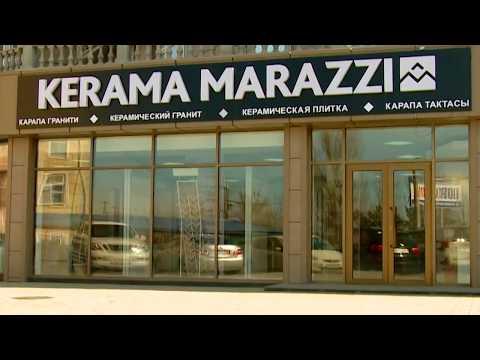 Новая коллекция керамической плитки Две Венеции от Kerama Marazzi