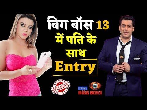Bigg Boss 13 : Rakhi Sawant Will Enter In Bigg Boss With Her Secret Husband Ritesh !! Mp3