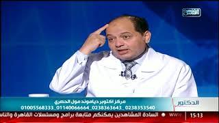 الدكتور | الفرق بين الجراحات الميكروسكوبية وجراحات المناظير فى علاج مشاكل العمود الفقرى