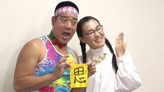 お笑いコンビ・たんぽぽの白鳥久美子と、お笑い芸人のチェリー吉武が結...