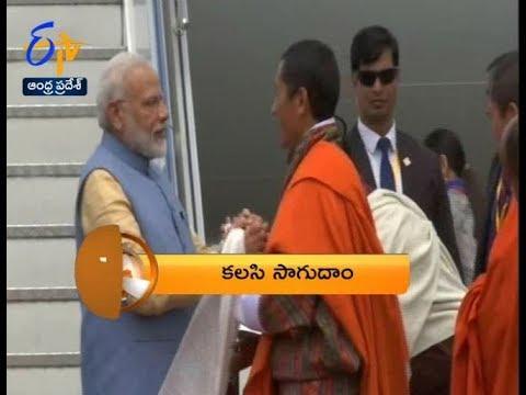 1 PM | ETV 360 | News Headlines | 17th August 2019 | ETV Andhra Pradesh