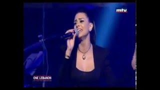 One Lebanon - Brigitte Yaghi, Karlos Azar, Maggy