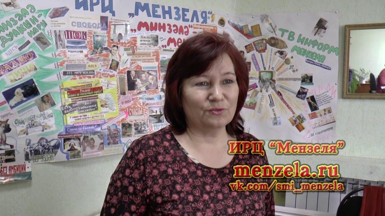 Стихи про коллектив - 11 Января - Про - Стихи Маме