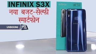 INFINIX S3X Smartphone: Unboxing  Tech Tak