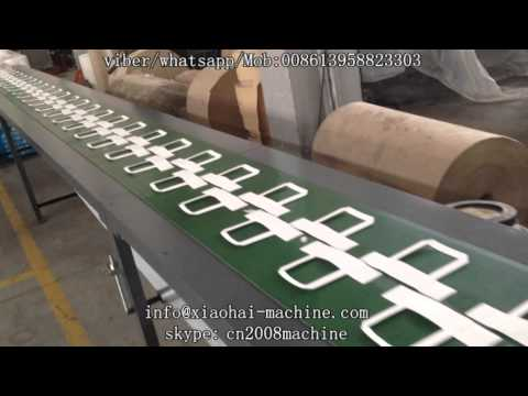 ZD 2 Right angel Flat belt Handle Making Machine with glue system