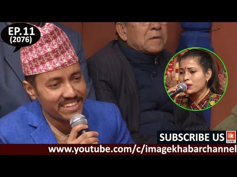 Image Rodhi Ghar Season 2 With Rabin Lamichhane & Tika Sanu:Ep.11 - 2076 - 09 - 27