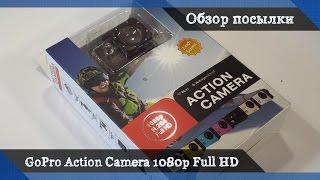 Огляд екшн камера GoPro 1080p Full HD (Action Camera) китайська gopro - розпакування з Aliexpress