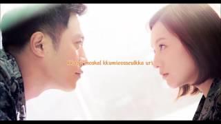 Once Again - Kim Na Young x Mad Clown [OST - Descendants Of The Sun] Lyrics