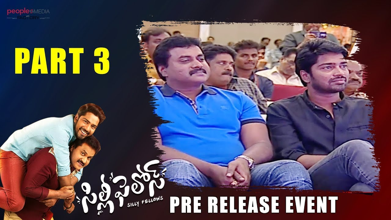 Silly Fellows Pre Release Event Part 3 | Allari Naresh | Sunil  | People Media Factory