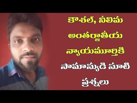 Common man Ameer direct questions to kaushal,neelima & media | Yuva tv